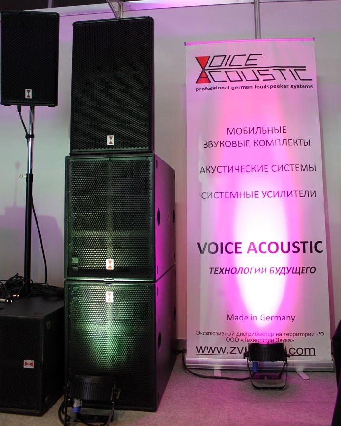 PROLIGHT+SOUND NAMM RUSSIA 2014